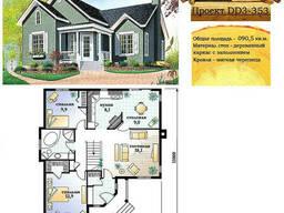 Проект каркасно-щитового дома с заполнением 90, 5 м2. .. .