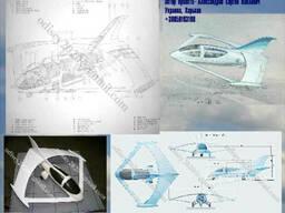 Проект самолета