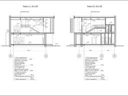 Проектирование жилых и общественных помещений, зданий.
