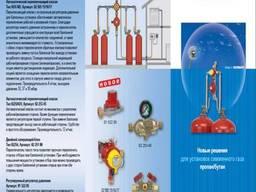 Проектування газобалонної установки 0301
