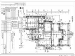 Проекты промышленных зданий, нежилых помещений