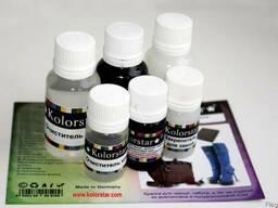 Профессиональная краска для замши, нубука и анилиновой кожи