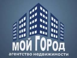 Профессиональная помощь при продаже, покупке недвижимости. П
