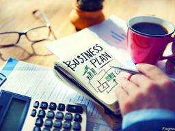 Профессиональная разработка бизнес-планов и презентаций