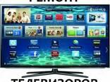 Профессиональный ремонт телевизоров и плазменных панелей