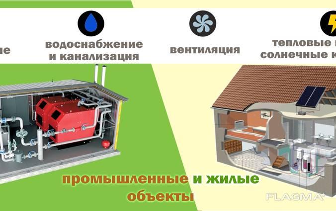 Профессиональные услуги по проектированию, монтажу и обслуживанию cистем вентиляции