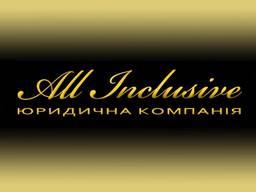 Профессиональные юридические услуги по всей Украине. Широкий спектр!