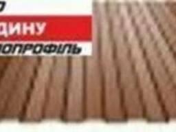 Профлист стеновой ПС-8 полиэстер 40;45 мм 1160/1210 мм
