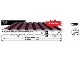 Профнастил для крыши Т-20 0, 45 мм 1115/1175 мм оцинкованый