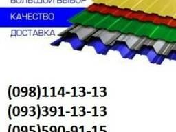Профнастил Эпицентр, Металлопрофиль, Профлист