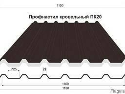 Профнастил матовый коричневый в Донецке. - фото 4