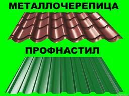 Профнастил Металлочерепица Комплектующие Водосточная система