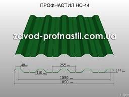 Профнастил Н-44 (кровельный) оцинкованный и с полимерным пок