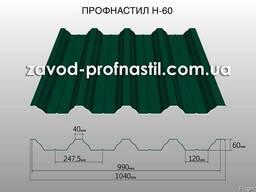 Профнастил Н-60 (усиленный)