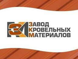 Профнастил от ООО Завод Кровельных Материалов г. Кривой Рог