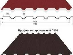 Профнастил пк-20 коричневый - фото 5