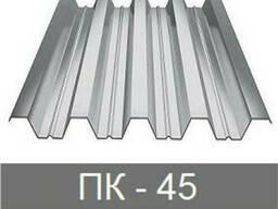 Профнастил ПК-45