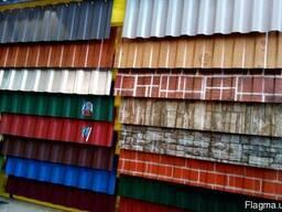 Профнастил ПС12 0,4мм (цветной, разные цвета)