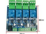 Программируемый 4-канальный релейный модуль с оптоизолированным RS485 STM8S103F3 - фото 3
