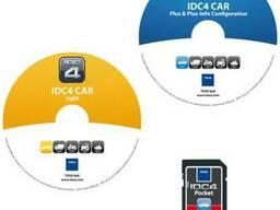 Программное обеспечение IDC4 CAR купить