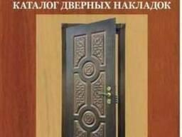 Производим дверные накладки и фасады из МДФ покрытые пленкой