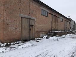 Производственно-промышленная база