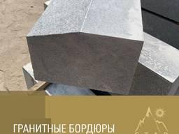 Производство бордюра из натурального камня