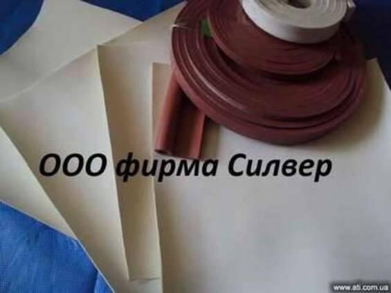 Производство изделий из пищевой резины (техпластина пищевая,