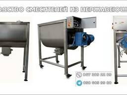 Производство смесителей (миксеров) из нержавеющей стали.