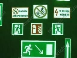 Производство знаков безопастности в Одессе