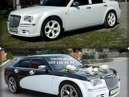 Прокат автомобиля крайслер 300с на свадьбу