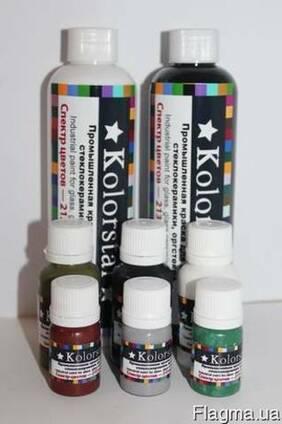 Промышленная краска для стекла, стеклокерамики, оргстекла