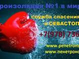 """Проникающая гидроизоляция """"Пенетрон"""" - фото 1"""
