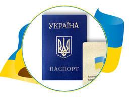 Прописка в Харькове