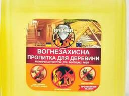 Пропитка для древесины Огнебиощит для внутренних работ