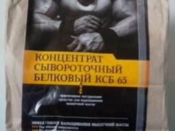 Протеин КСБ 65