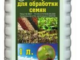 """Протравитель семян """"Добрый Хозяин"""" с фунгицидным действием"""