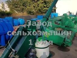 Протравитель семян ПНШ-5
