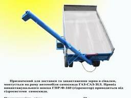 Загрузчик сеялок-Протравитель ЗС40-60 гидроборт погрузч шнек