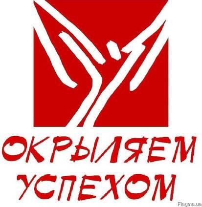 Проведение фокус-групповых дискуссий в любых городах Крыма