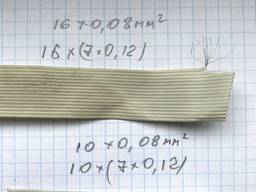 Провід стрічковий, шлейф, ленточный провод, плоский кабель