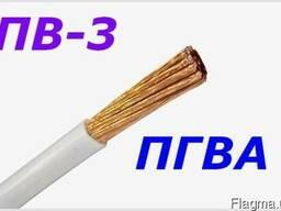 Провод Автомобильный ПГВА 1х1,5 -3,50грн/м тел О93-598-69-О7