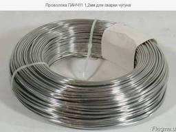 Проволока ПАНЧ11 1, 2мм для сварки чугуна