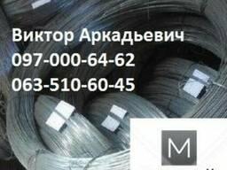 Проволока сталь 70 ст65г 60с2а, проволока пружинная, 3,5мм