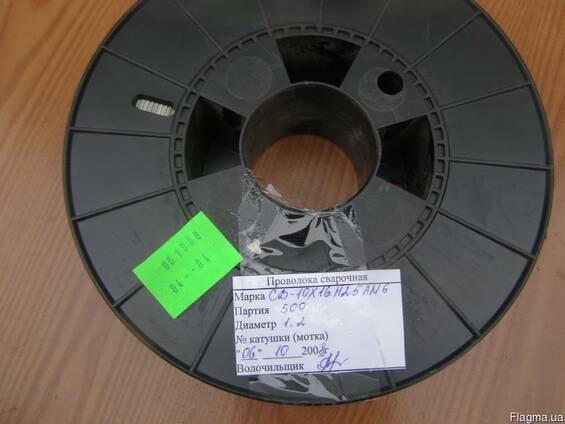 Проволока сварочная СВ-10Х16Н25АМ6