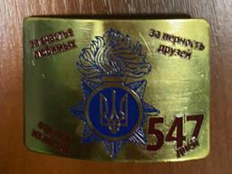 Пряжка латунная ДМБ к ремням солдатским на выбор, код : 231.