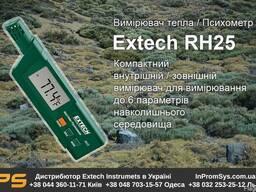 Психрометр с измерением индекса тепла Extech RH25
