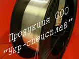 Пср70 Припой серебряный - фото 1