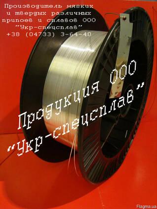 Пср70 Припой серебряный