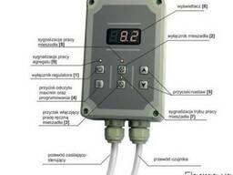 Пульт управления UMS-05